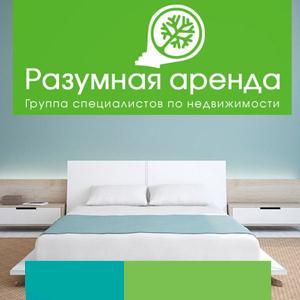 Аренда квартир и офисов Алатыря