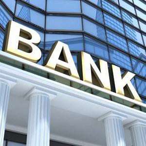 Банки Алатыря