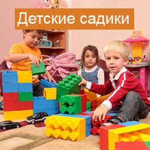 Детские сады Алатыря