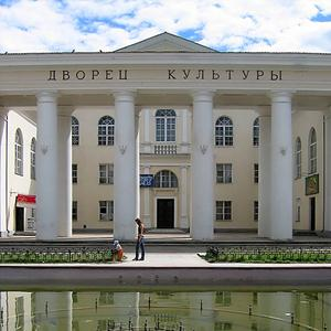 Дворцы и дома культуры Алатыря