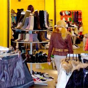 Магазины одежды и обуви Алатыря