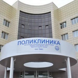 Поликлиники Алатыря