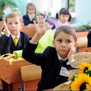 Школы Алатыря