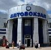 Автовокзалы в Алатыре