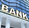 Банки в Алатыре