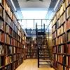 Библиотеки в Алатыре