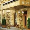 Гостиницы в Алатыре