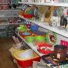 Магазины хозтоваров в Алатыре