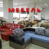 Магазины мебели в Алатыре