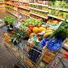 Магазины продуктов в Алатыре