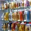 Парфюмерные магазины в Алатыре