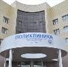 Поликлиники в Алатыре