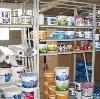 Строительные магазины в Алатыре