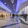 Торговые центры в Алатыре